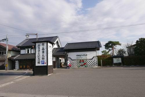 石ノ森章太郎ふるさと記念館入口周辺