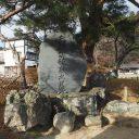中尊寺武蔵坊弁慶の墓の写真