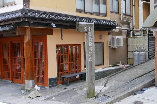 早稲田桟敷湯入り口