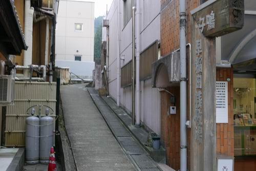 早稲田桟敷湯入り口風景
