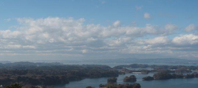 大高森「壮観」の展望写真