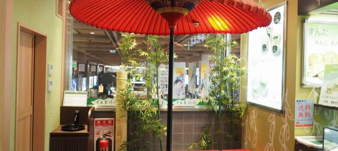 喜久水庵の店内風景