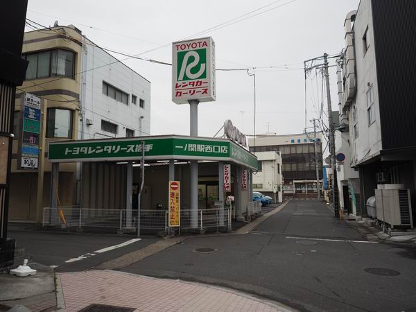 トヨタレンタリース一ノ関駅西口店