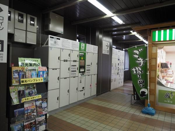 一ノ関駅新幹線出口向いのコインロッカー2