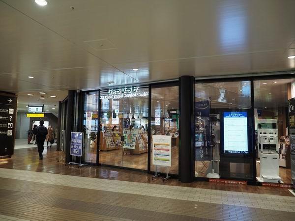 仙台駅二階びゅうプラザの写真