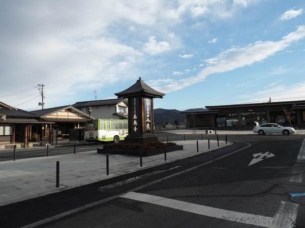 平泉駅前の風景写真