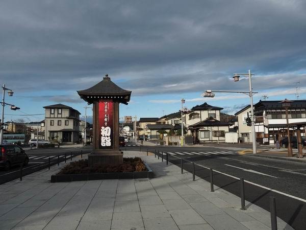 平泉駅から毛越寺方面を望む写真風景