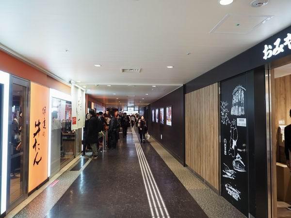 仙台駅の三階のグルメ名店街