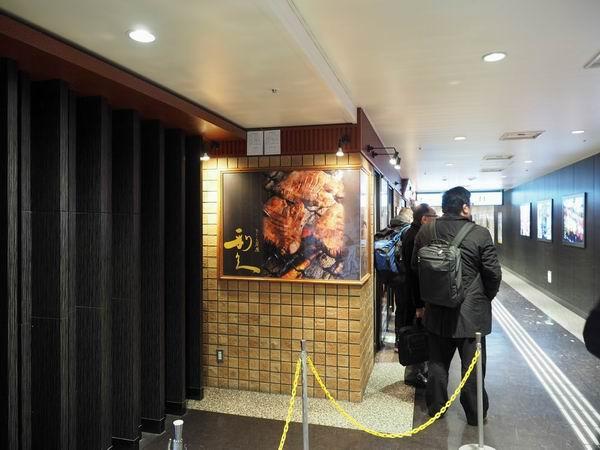 仙台駅の利休のお店前の行列