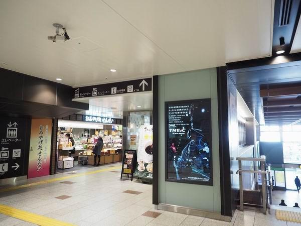 仙台駅3階のお土産品売り場風景