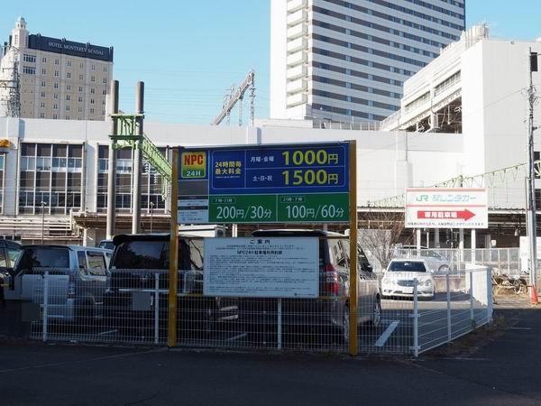 仙台駅東口駐車場おすすめその3の料金表