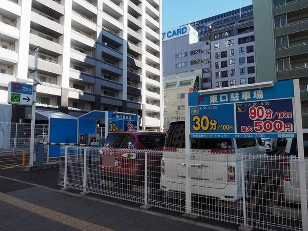 仙台駅東口のおすすめ駐車場その1