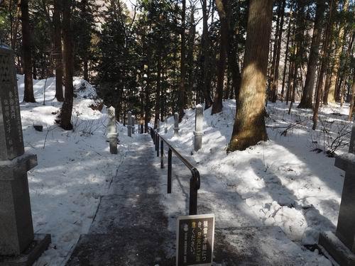 秋保大滝滝見台への石段