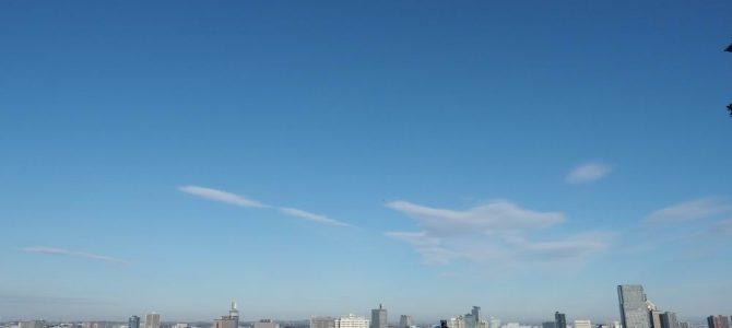 青葉城址公園の風景