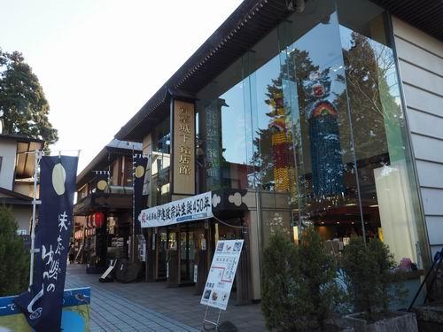 仙台城跡土産物売り場