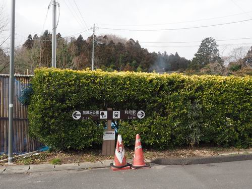 加瀬沼公園の駐車場案内版