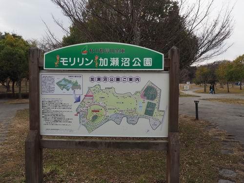 加瀬沼公園の案内表示板