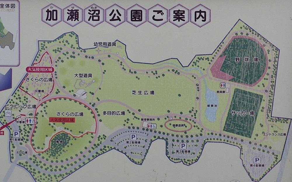 加瀬沼公園見取り図の案内表示