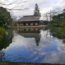 有備館の全景写真