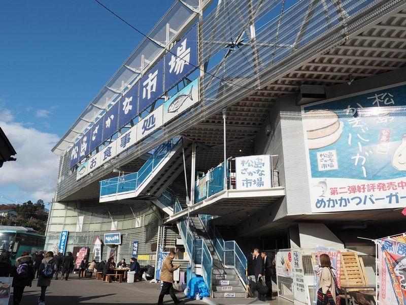 松島さかな市場の全景