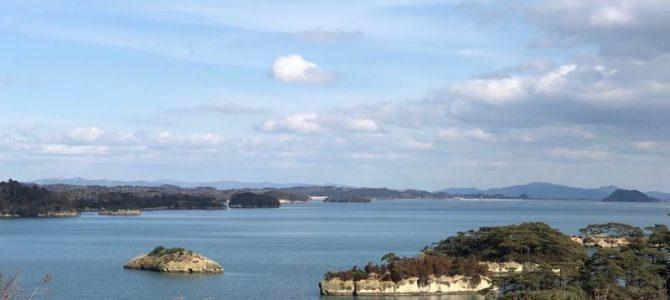 松島湾の風景