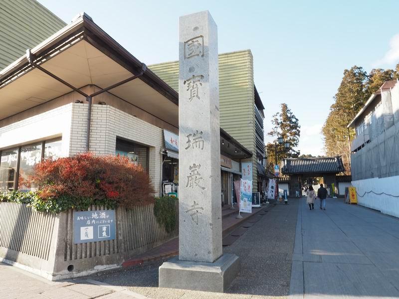 松島瑞巌寺の門