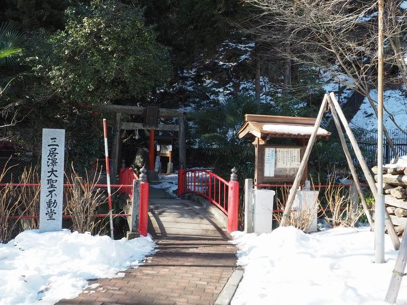 山居沢不動尊の入り口の風景