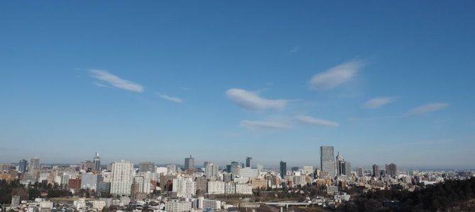 仙台城跡から仙台市内を一望する風景写真