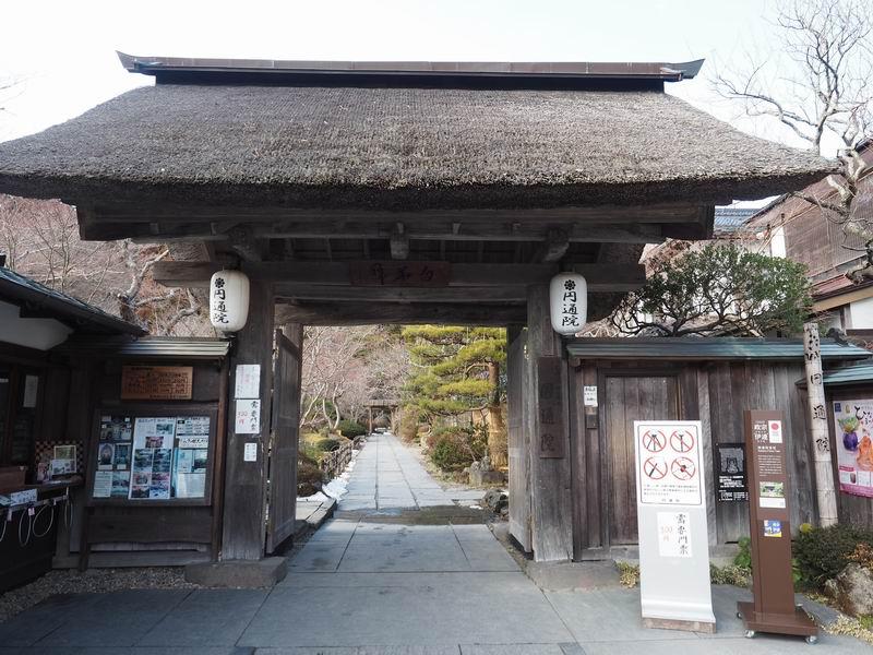 円通院の冬の景色