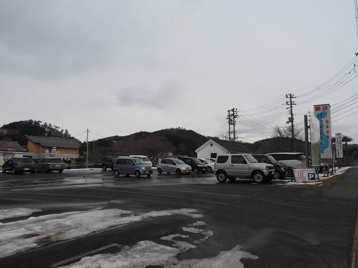 猊鼻渓の無料駐車場の風景