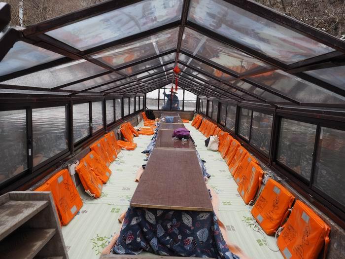 猊鼻渓のこたつ舟の写真