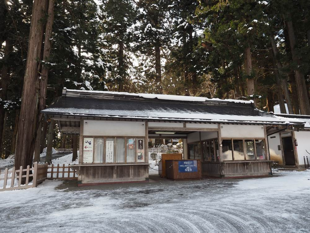 冬二月の金色堂の入り口風景