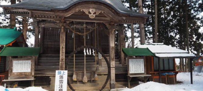 中尊寺白山神社の風景写真