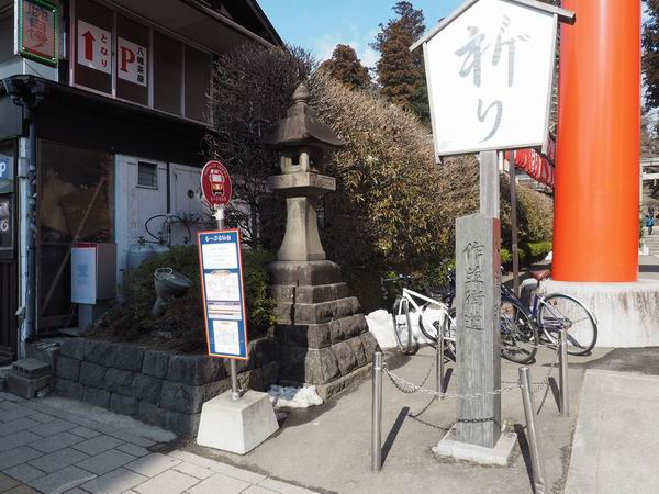 るーぷる大崎八幡宮のバス停