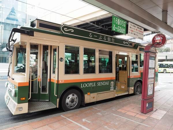 るーぷる仙台のバスが来た風景