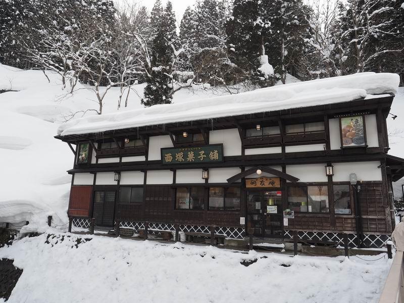 銀山温泉お土産売り場西塚菓子店