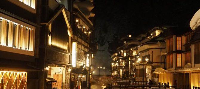 銀山温泉の夜の風景