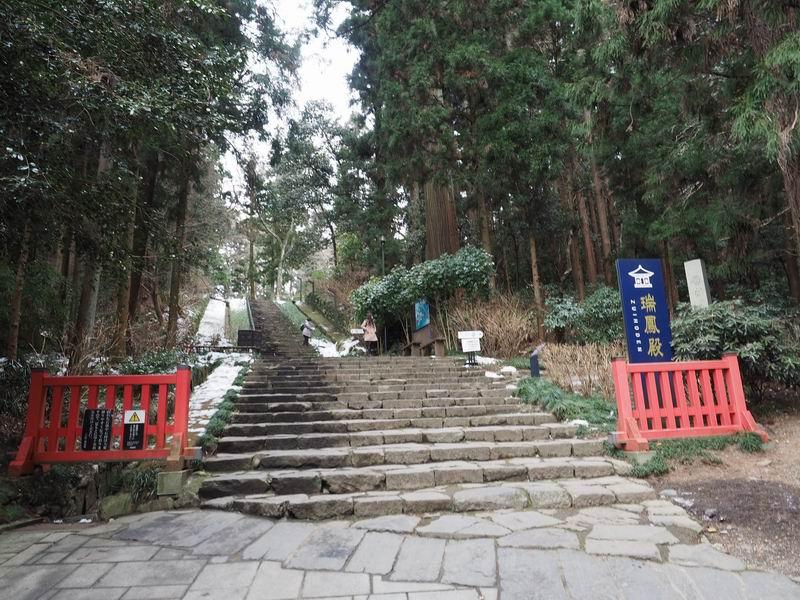 瑞鳳殿の最後の石段の風景写真