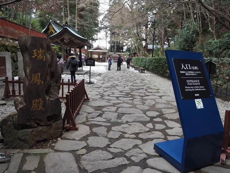 瑞鳳殿の入り口からの内部