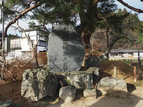 奥州平泉中尊寺の弁慶の墓の風景