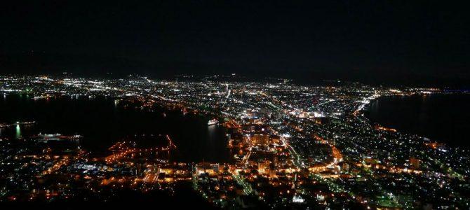 北海道函館の夜景の風景写真
