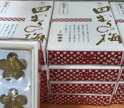 田村の梅・梅お菓子の定番写真