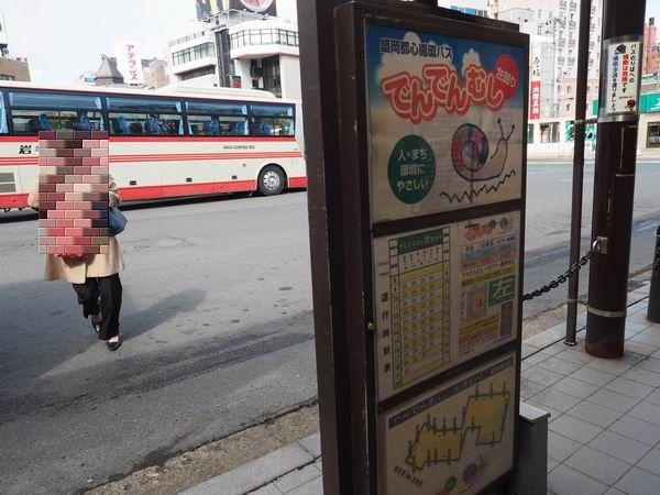 盛岡駅の市内循環バス左回りの乗り場風景