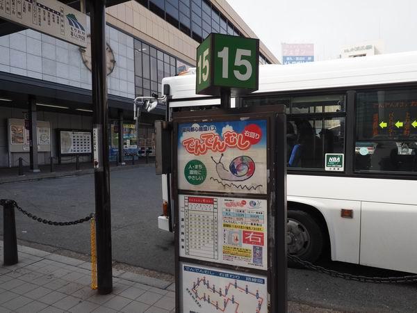 盛岡駅バス停の15番乗り場