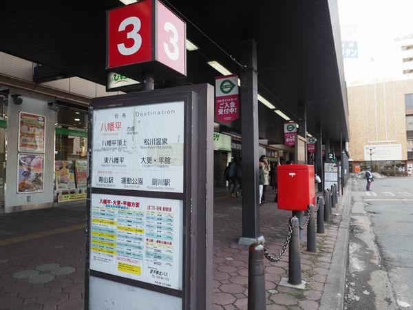 盛岡駅3番乗り場の風景写真