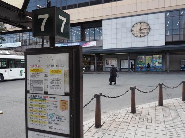 盛岡駅の7番乗り場のバス停の風景