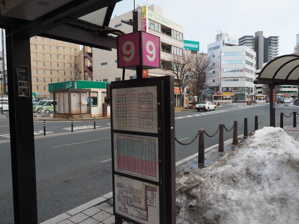 盛岡駅のバス乗り場9番の風景写真