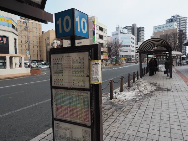 盛岡駅のバス乗り場10番の風景写真