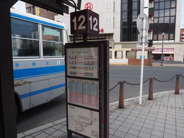 盛岡駅のバス乗り場12番の風景写真