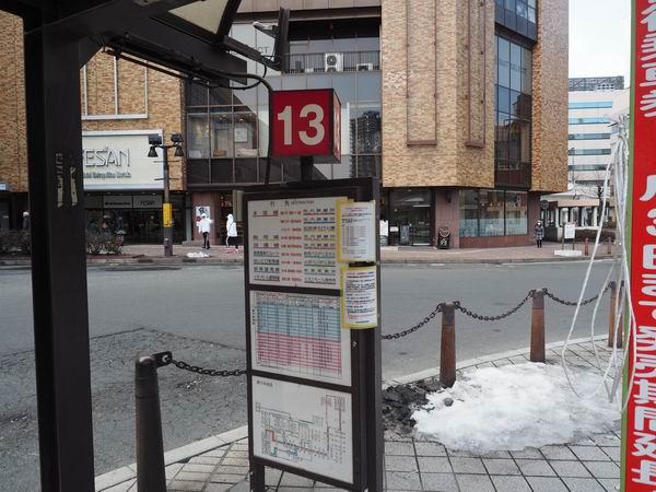 盛岡駅バス乗り場の13番の風景